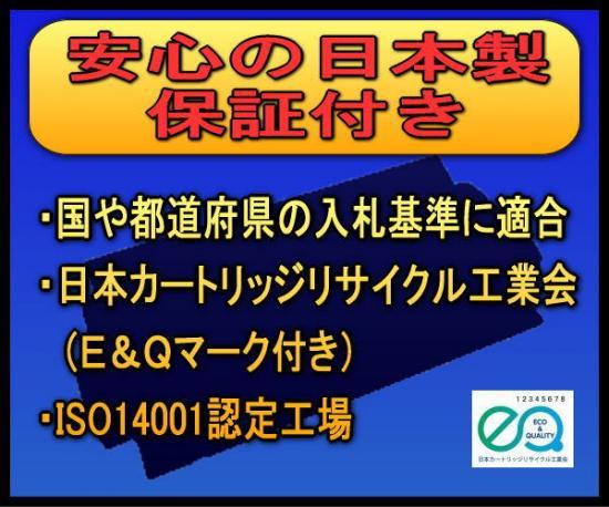 カートリッジ306,406,FX-12【保証付】【レック製】