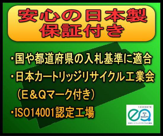CT201779 トナーカートリッジ【保証付】【リターン】【大阪プラント製】