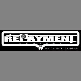 【undiscovered】REPAYMENT JROJECT ステッカー※適時、被災地への義援金として寄付します※