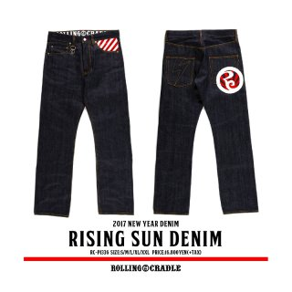 【ROLLING CRADLE】 RISING SUN DENIM