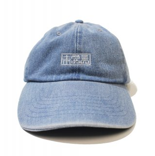 【undiscovered】未発見CAP (LIGHT BLUE)