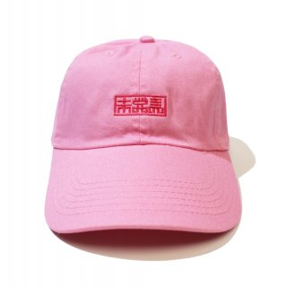 【undiscovered】未発見CAP (LIGHT PINK)