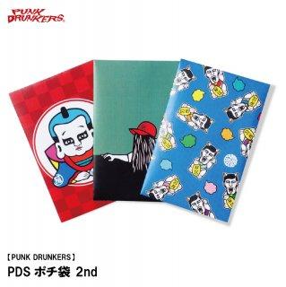 【PUNK DRUNKERS】 PDSポチ袋 2nd