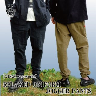 <img class='new_mark_img1' src='https://img.shop-pro.jp/img/new/icons1.gif' style='border:none;display:inline;margin:0px;padding:0px;width:auto;' />【VIRGO】 RELAXED UNIFORM JOGGER PANTS