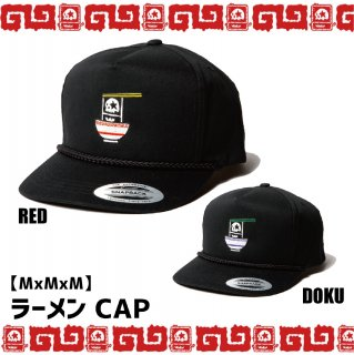 【MxMxM】 ラーメン CAP