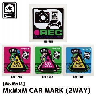 【MxMxM】 MxMxM CAR MARK (2WAY)