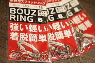 Bouz Production Bouz Ring / ボーズプロダクション ボーズリング