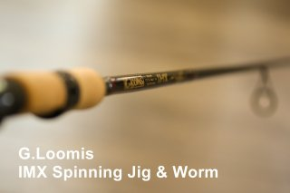 G.Loomis / IMX Spinning Jig & Worm