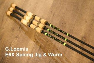 G.Loomis / E6X Spinng Jig & Worm