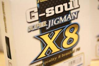 YGK / G-Soul Super Jigman X8 200m