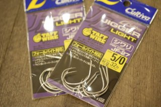 Owner / Cultiva Jigger Light シワリ