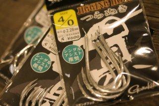 Gamakatsu / Jigging Hook 貫