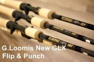 G.Loomis GLX Flip & Punch FPR / Gルーミス GLXフリップアンドパンチ
