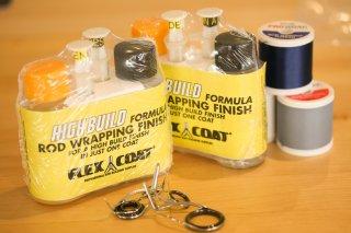 Flex Coat Rod Wrapping Finish / フレックスコート ロッドラッピング フィニッシュ