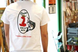 Creme Lure / Logo Tee