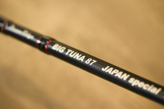 Ripple Fisher / Big Tuna 87 Japan Specal