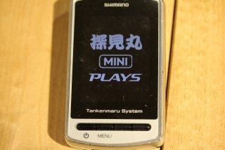 Shimano 探見丸 Mini Plays / シマノ 探見丸 ミニプレイス