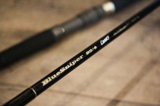 Yamaga Blanks BlueSniper 85/4 Canary / ヤマガブランクス ブルースナイパー 854 キャナリー
