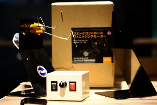 富士工業 / スピードコントロール フィニッシングモーター FMM3