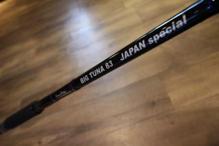 Ripple Fisher Ocean Ridge Big Tuna 83 Japan Special / リップルフィッシャー オーシャンリッジ ビックツナ83