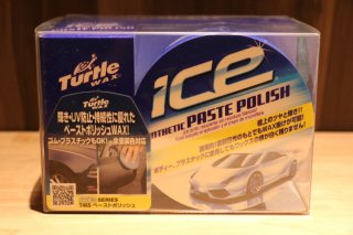 Turtle Wax/ ICE WAX