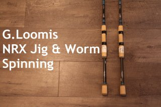 G.Loomis NRX Spinning Jig & Worm / Gルーミス NRX スピニング ジグアンドワーム