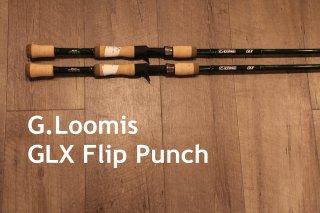 G.Loomis GLX Flip & Punch / Gルーミス GLX フリップアンドパンチ