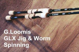 G.Loomis / GLX Spining Jig & Worm