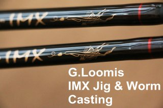 G.Loomis / IMX Casting Jig & Worm