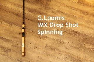 G.Loomis / IMX Drop Shot