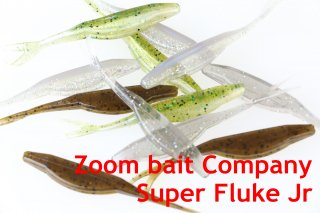 Zoom Bait Company / Super Fluke Jr