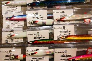 Second Stage Magma / セカンドステージ マグマ