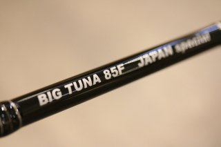 Ripple Fisher / Occan Ridge Big Tuna 85F