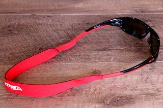 Stream Trail / Eyeglass Retainer