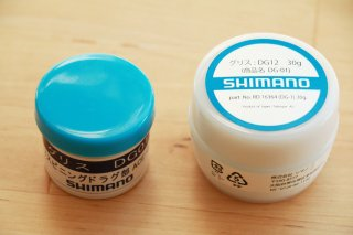 Shimano / Drag Grease