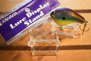 Kahara / Lure Display Stand