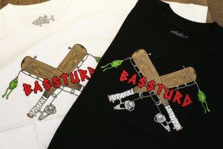 Bass Turd / Hawg Hitter