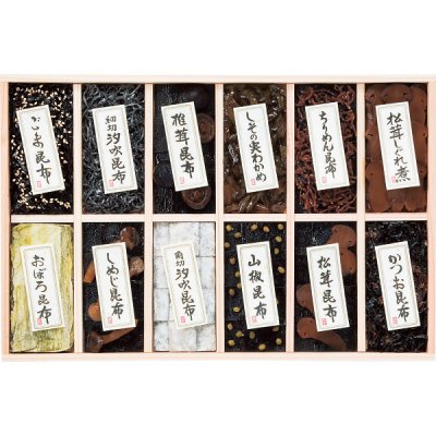 【送料無料】廣川昆布 御昆布 佃煮12品詰合せ(木箱入) K-70 [5]