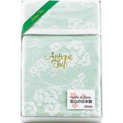 【送料無料】ニッケ アンティークトリップ ジャカード綿毛布 AT-C24100 [10]
