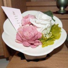 プリザーブド花瓶付仏花 SBA-01