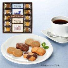 スイーツ コーヒー ギフト お菓子 セット 詰め合わせ 神戸元町の珈琲 & クッキーセット MTC-A (16)
