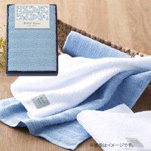 タオル ギフト プレゼント ブルーブラン ザ ソフト フェイスタオル ブルー 64206 (112)
