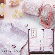 今治タオル ギフト 今治 タオル 日本製 桜おり布 フェイスタオル 2枚セット ピンク IS7620 (24)
