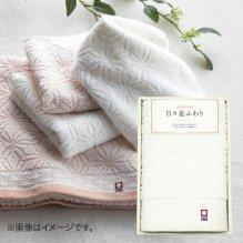 今治タオル ギフト 今治 タオル 日本製 今治日々是ふわり フェイスタオル アイボリー 64411 (112)