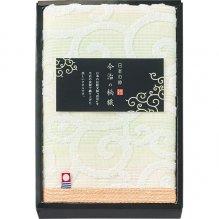 今治タオル ギフト 今治 タオル 日本製 今治の柄織 フェイスタオル オレンジ Sg-8101 (112)