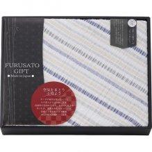 ガーゼケット シングル 日本製 ギフト ふるさとギフト 二重×三重ガーゼケット ブルー  (8)