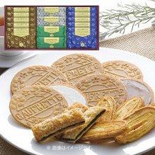 お取り寄せ スイーツ ギフト お菓子 セット 詰め合わせ Senjudo ゴーフレット & パイセット WS-15F (32)