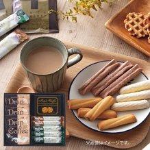 スイーツ コーヒー ギフト お菓子 セット 詰め合わせ カフェタイムアソート BC-1K (24)