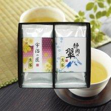 日本茶 茶葉 ギフト 茶 お茶 セット 緑風園 銘茶 詰合せ USY-152S (20)