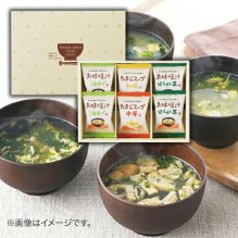 フリーズドライ食品 味噌汁 スープ ギフト  フリーズドライ お味噌汁 スープ 詰合せ AT-AE (30)